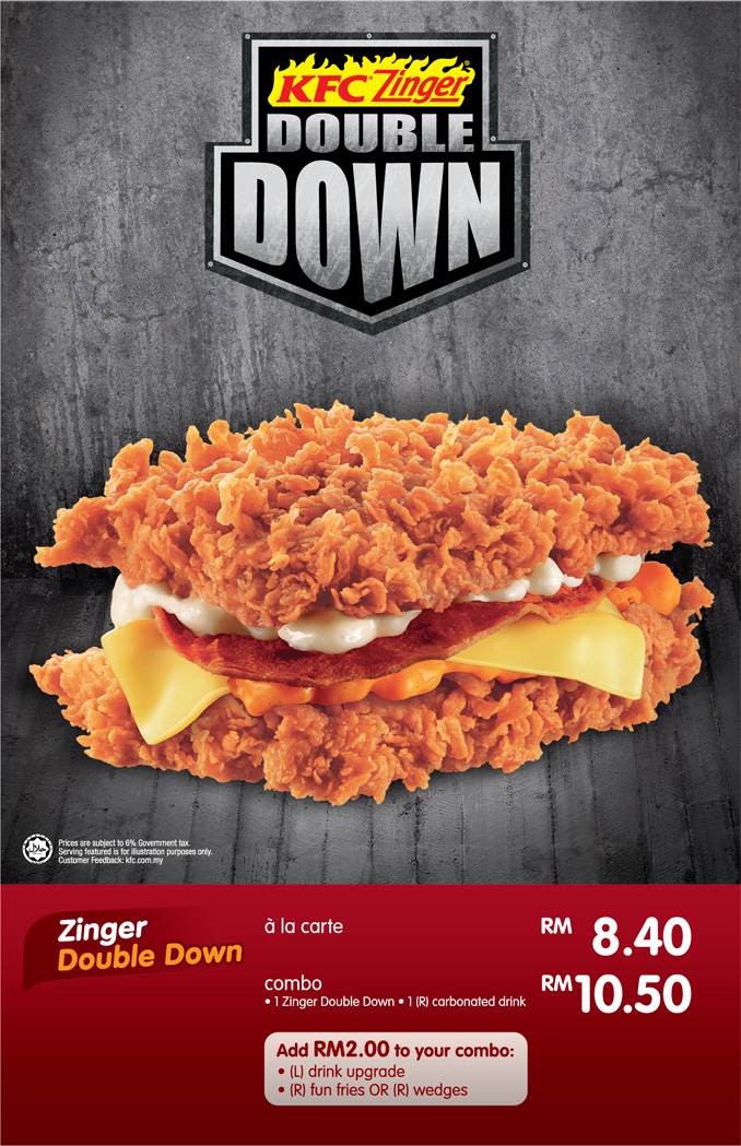 Looking to share a meal? See the latest KFC menu for larger meals suitable for sharing.