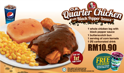 KFC Quarter Chicken