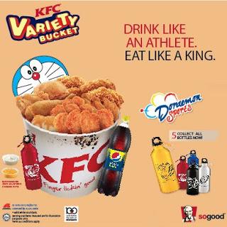 variety bucket